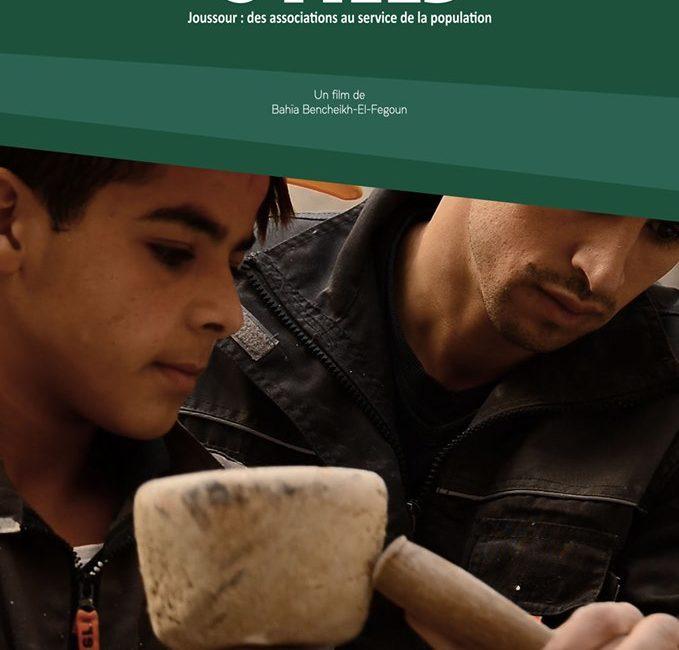 Projection du film « Utiles » de Bahia Bencheick-El-Fegoun