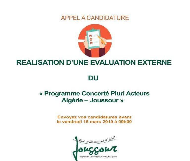 PCPA Joussour : Appel à candidature pour la réalisation d'une évaluation externe