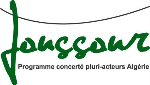 """PCPA Joussour : appel du fonds d'appui """"Valorisation de l'utilité sociale de l'action associative"""" 2016-2019"""