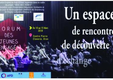 Algérie : mobiliser les jeunes pour la démocratie