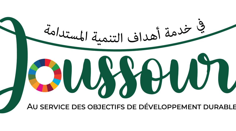 logo Joussour