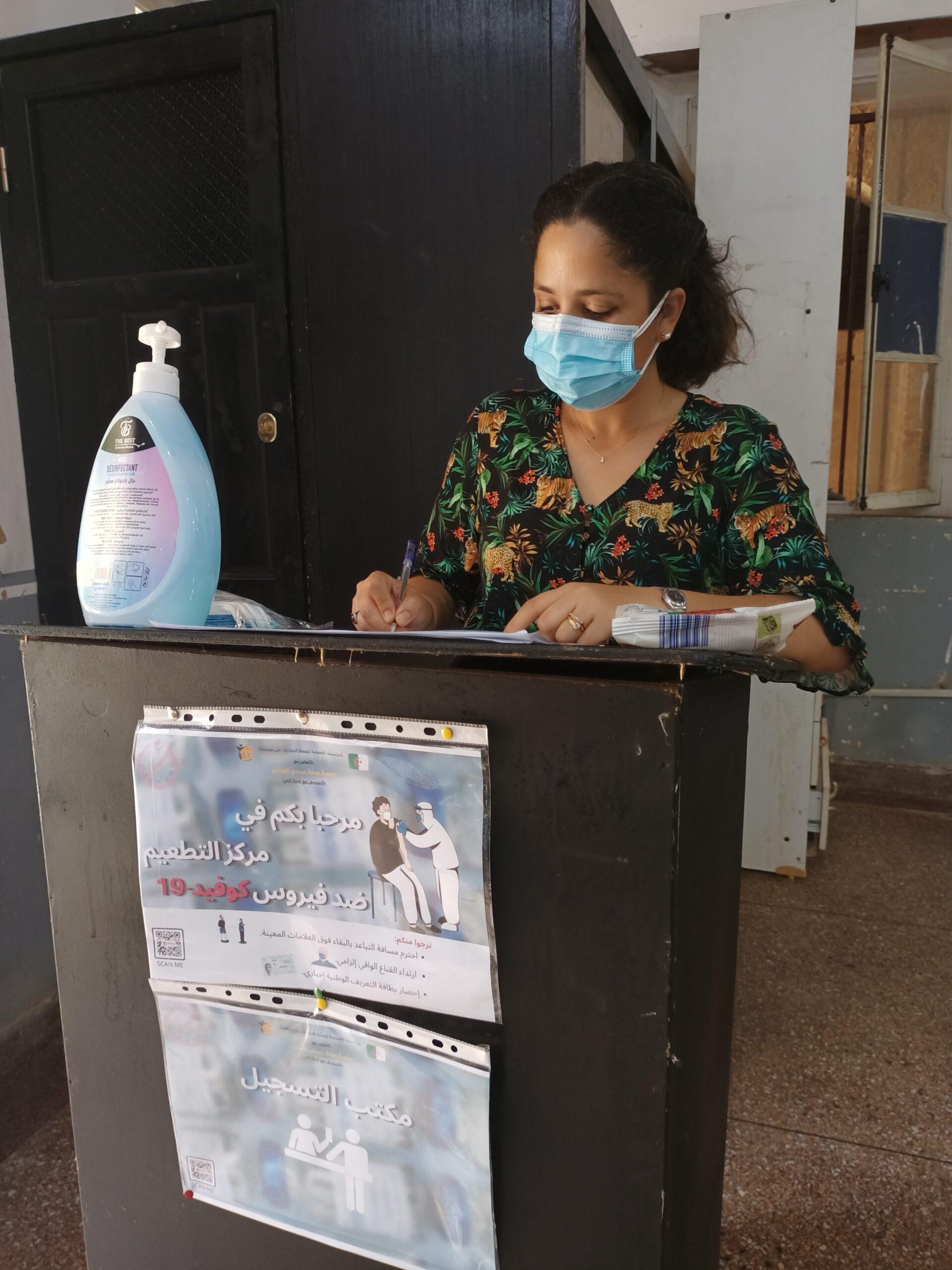 L'association Santé Sidi El Houari organise une campagne de vaccination contre le covid19.